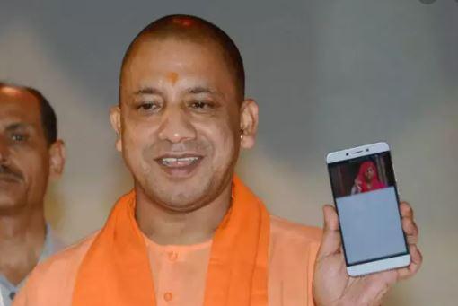 Uttar Pradesh Chief Minister Yogi Adityanath, an avid social media user, has joined Koo, the Indian answer to Twitter.