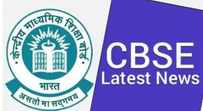 CBSE Class 10, 12 Date Sheet To Release Today: Multiple Exams On Same Day, Less Gap Days Likely