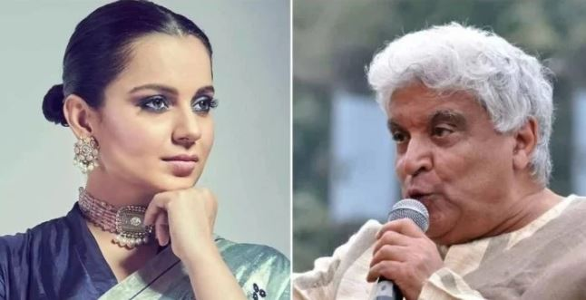 Mumbai court summoned kangana for javed akhtar defamation case-look what see tweets