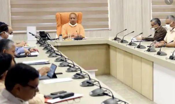 CM Yogi meet and discuss with the businessman and traders of uttarpradesh through webinar today.