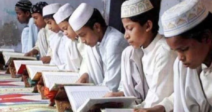 Gita, Yoga and Ramayana to be taught in madrasas: NIOS