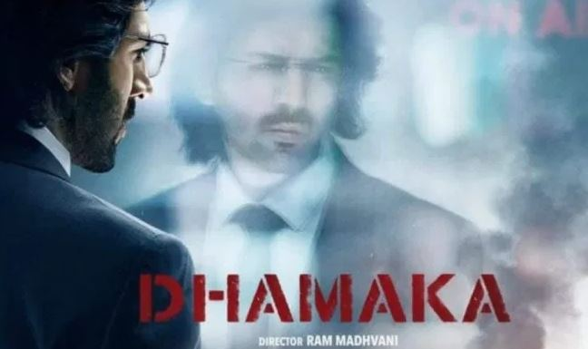 Kartik Aaryan-Starrer 'Dhamaka' Official Teaser Released: Watch