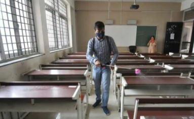All schools up to 8th in Uttar Pradesh closed till 11 April