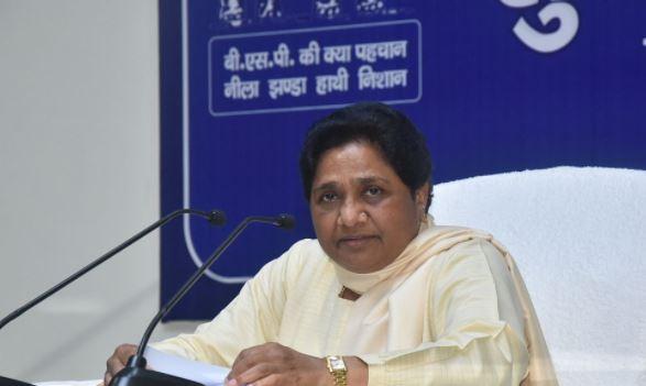 BSP supremo Mayawati tweeted-all parties should rise above politics