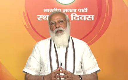 BJP's foundation day today, PM Modi addressed party workers
