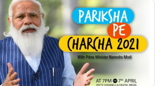 Prime Minister Narendra Modi will interact with students,teachers and parents today on 'Pariksha Pe Charcha 2021'