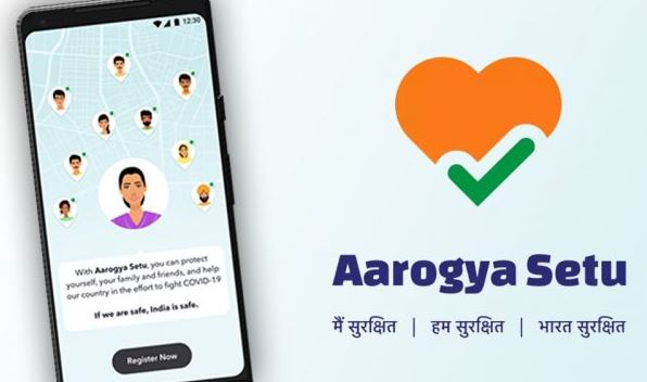 Now Aarogya Setu app will give you all information regarding covid vaccination