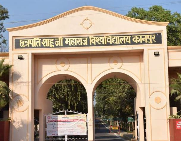Kanpur-The engineering college of CSJM university develops a website for information of beds and oxygen in hospitals.