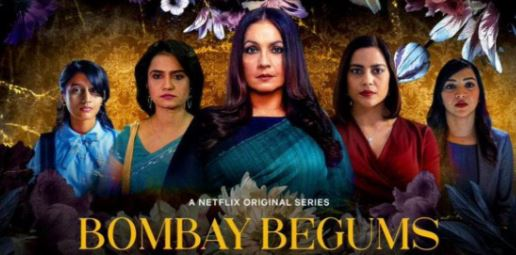'Bombay Begums' Starring Pooja Bhatt to Release on Women's Day 2021