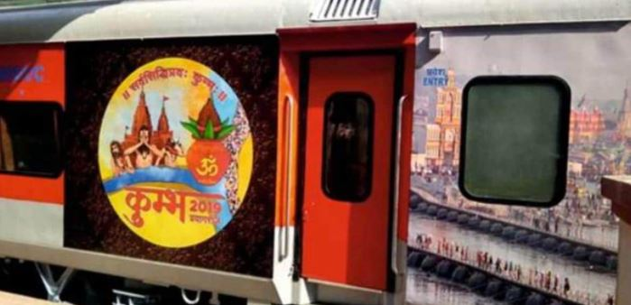 Kumbh Mela 2021: Railways to welcome with a mobile app to the pilgrims coming for the Kumbh Mela.