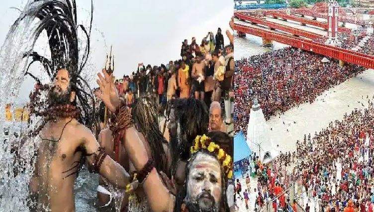 Haridwar Kumbh Mela 2021: Dates, COVID Protocol, Guidelines & Shahi Snan Order. All Details Here