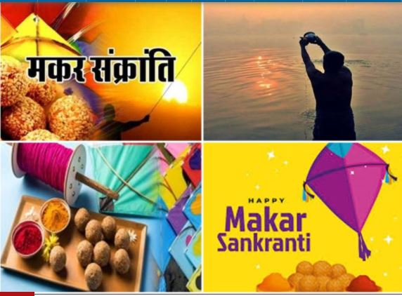 Makar Sankranti 2021: Date, Shubh Muhurat and Time, Know important beliefs related to the festival of kite