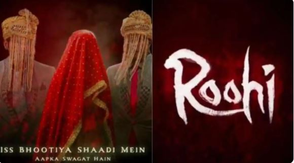 Roohi day 1 box office collection: Janhvi Kapoor, Rajkummar Rao's film gets best post-Covid opening at Rs. 3.06 crore