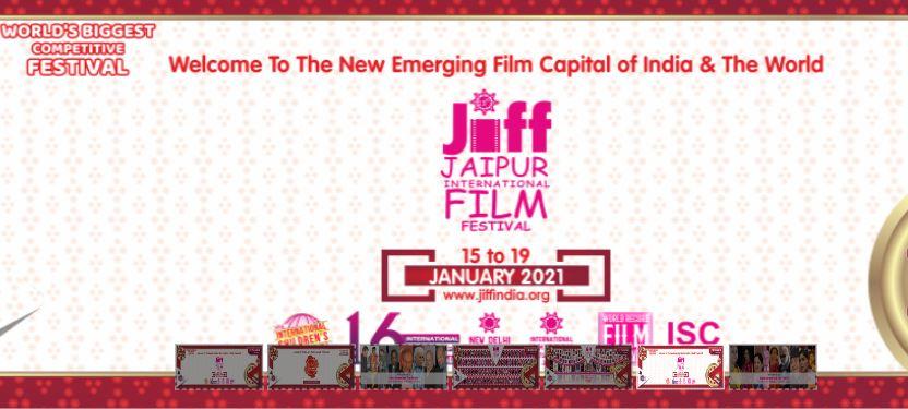 Jaipur International Film Festival Begins In Online Mode On January 15