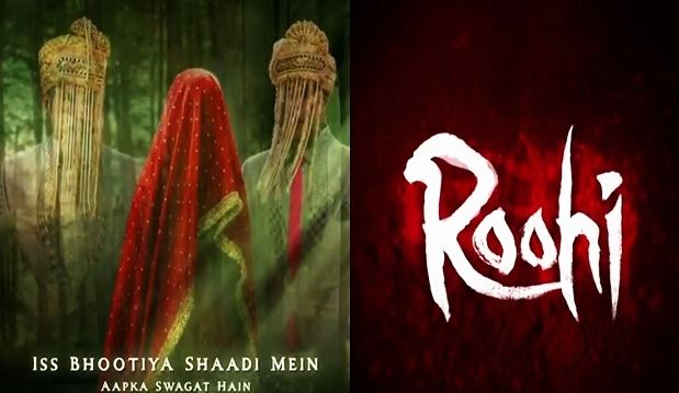 Rajkummar Rao, Janhvi Kapoor's horror-comedy 'Roohi', release in March.watch trailor