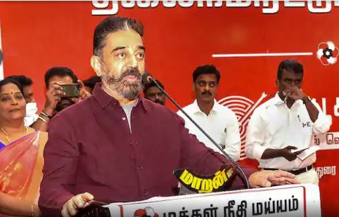Ahead of Polls, Kamal Haasan's MNM Calls for Online Applications of Candidates, Charges Rs 25,000 Fee