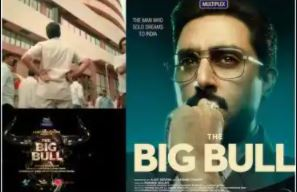 'The Big Bull' Teaser: Abhishek Bachchan steps into Harshad Mehta's shoes for the 'mother of all scams'