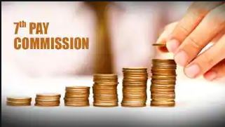 7th Pay Commission Latest update -Good news likely before Holi