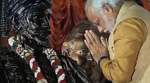 PM Modi Pays Tribute To Chhatrapati Shivaji Maharaj On His Birth Anniversary