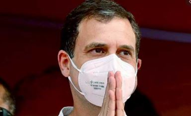 Rahul Gandhi tests positive for COVID-19; says 'experiencing mild symptoms'