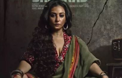 Divya Dutta looks bold in her first look from Dhaakad
