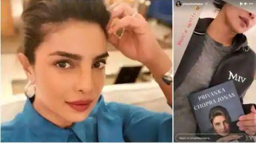 Priyanka Chopra says she has become an 'expert' at hair updos