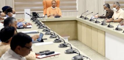 Cm Yogi Adityanath meeting with team-11, given guidelines regarding covid-19 management