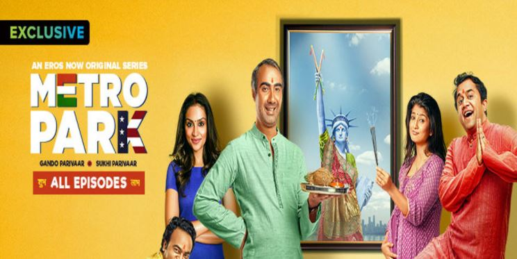 Metro park-2 of Ranvir Shorey,Purbi Joshi comedy drama premiere on jan 29.