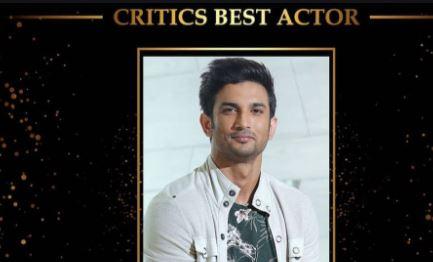 Late Sushant Singh Rajput honoured with Dadasaheb Phalke award for 'Critics Best Actor'