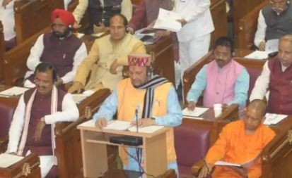 UP Budget 2021-22 HIGHLIGHTS: Yogi Adityanath-led BJP govt in UP presented first paperless Budget | Full details here