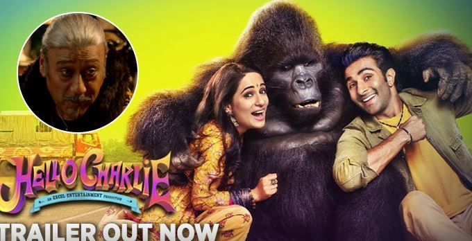 "Jackie Shroff's gorilla film ""HELLO CHARLIE"" will make you laugh out loud- watch trailor"