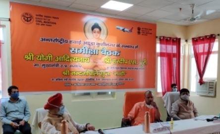 Kushinagar Set To House Fourth International Airport Of Uttar Pradesh after lucknow,noida,varanasi