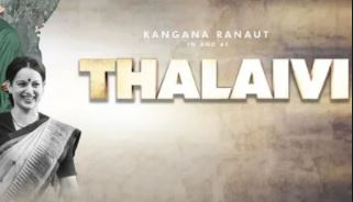 Kangna's thallavi's trailer released..Take a look