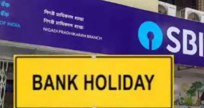 In March-Banks to remain closed for 7 days from March 27 to April 4