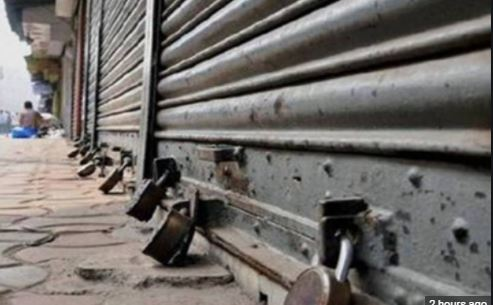 Bharat Bandh on 26 February 2021: Over 8 Crore Traders to Protest Against GST, Fuel Price Hike and E-Way Bill