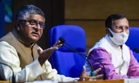 Union Ministers Ravi Shankar Prasad and Prakash Javadekar announced the guidelines for social media and (OTT) platforms.