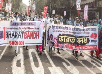 Bharat Bandh on 26th March 2021: Road, Rail Transport, Markets would be effected.