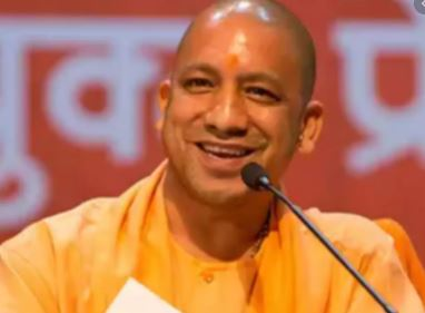 Uttar Pradesh Govt to Appoint 4000 Assistant Teachers in Primary Schools- CM Yogi