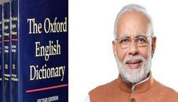 'Atmanirbharta' named Oxford Hindi word of 2020 for 'validating achievements of Indians'