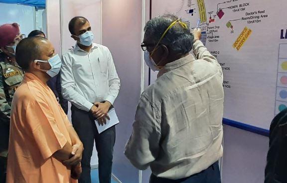 Chief Minister Yogi Adityanath inspected DRDO Hospital being prepared in Awadh Shilp Gram