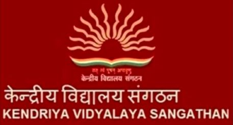 Kendriya Vidyalaya Sangathan will start the registration process for class 1st from April 1ST.