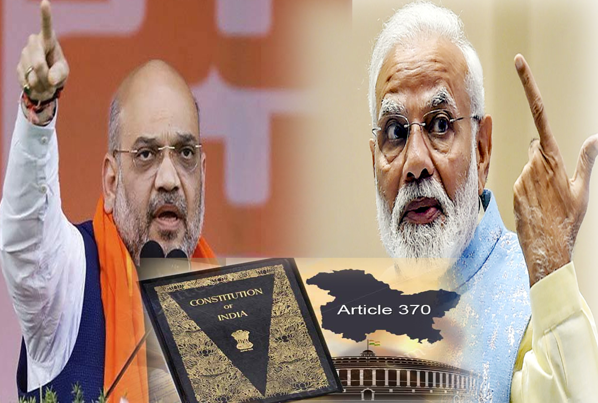 How Modi govt used Article 370 to kill Article 370 ?
