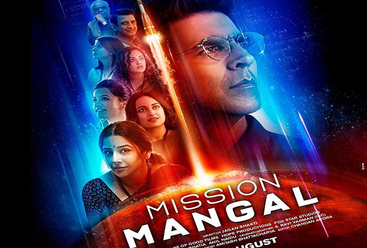 Mission Mangal super-strong in box office