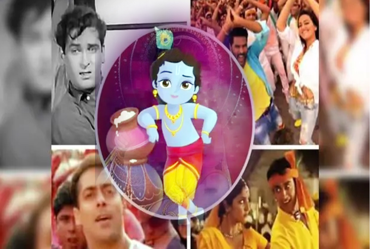 Top 10 Bollywood Songs for Janmashtami
