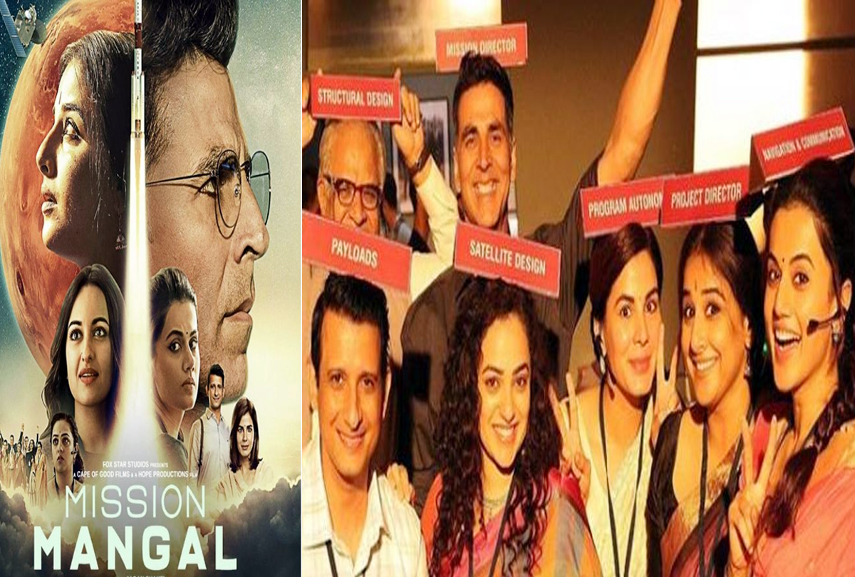 Mission Mangal Trailer: Akshay Kumar, Vidya, Sonakshi, Taapsee, Kirti Will Take You To Mars
