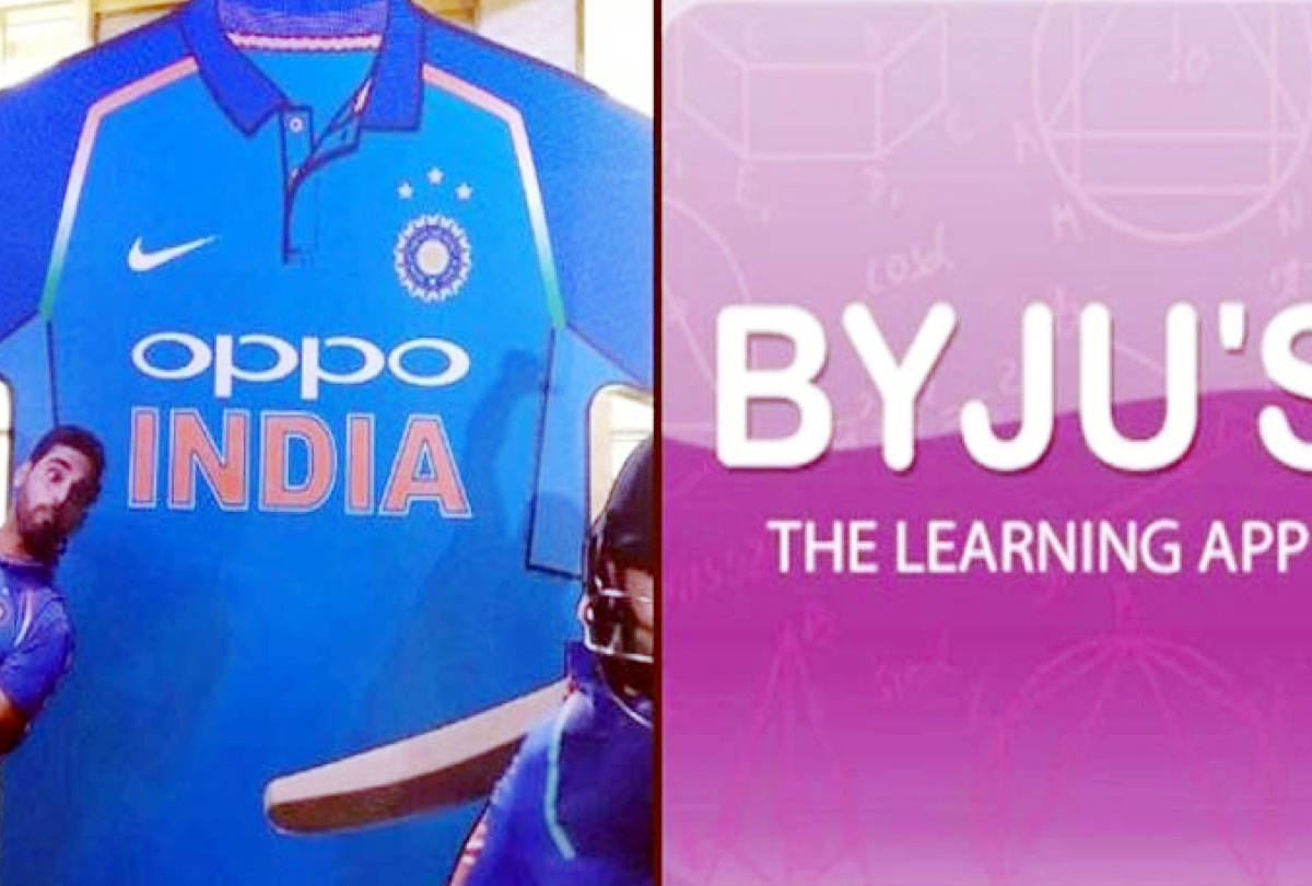 Byju app will replace Oppo in the shirt of the Indian cricket team