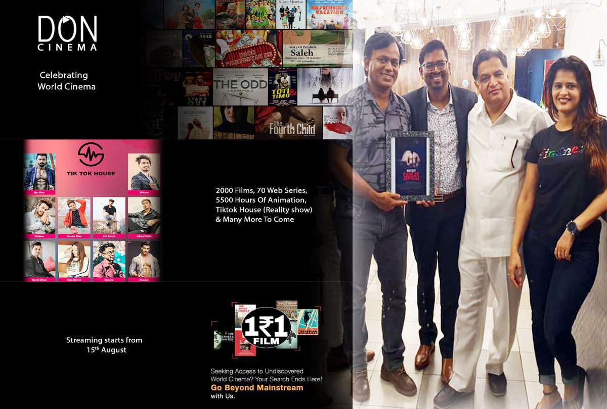 OTT App DON cinema lauched in Mumbai