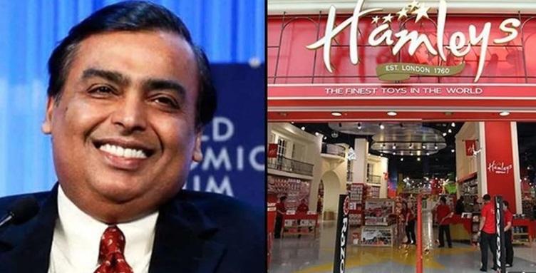 Mukesh Ambani Buys Hamleys For ?620 Crore