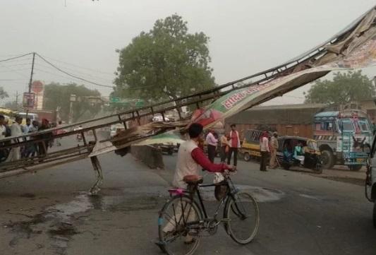 Effect of 'FanI' Cyclone in many areas of Uttar Pradesh