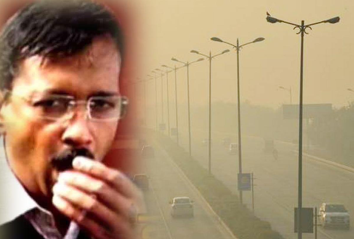Delhi A
